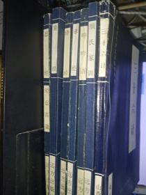 中华传世名著精华丛书:《诗经》《颜氏家训》《忍经》《易经》《三十六计》《孝经》《呻吟语》(七册)