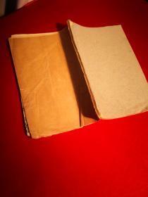 《孟子集注》卷七一册  ,九经堂版本,内页品相真好,  23.4 X 15 CM   ,35页前缺页了