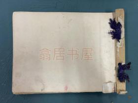 【侵略史料】稀见日本侵略朝鲜殖民地时期《修山林整原野》画册一厚册,64张照片,记录日本侵略朝鲜铁证、民国时朝鲜社会人文资料