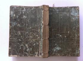 《增订唐诗础》一册全;有轻微虫蛀;1775年出版
