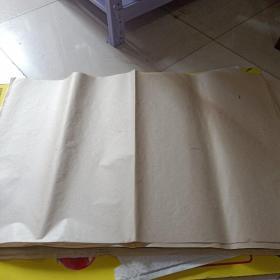 老宣纸,一面光滑。109张