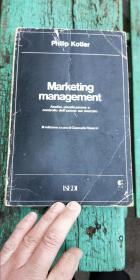 意大利语原版或法语原版Marketing management