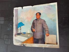 文革:伟大统帅的方向 —1950年为《人民海军》杂志创刊刊号题词 【画页】