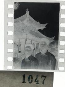 纪实摄影底片1张 古建筑合影