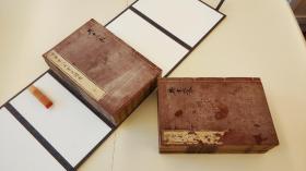 《续唐宋八大家文读本》,一函12册全。宋锦函套,中书协书法家题书签。全汉文。雕版,木刻,木板刻印,木刷,刷印,和刻本,日本刻本。续唐宋八家文读本