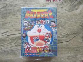 哆啦A梦历险记1-6全64开.....