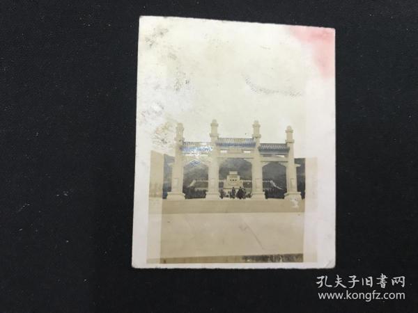 民国原版老照片《南京中山陵》