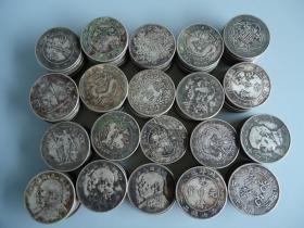 古董古玩老钱币老银元200个