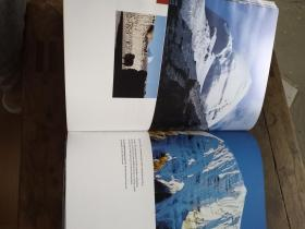 Tibet: A Photographic Tour Through The Realm Of Enchantment As Viewed Through The Lens Of Sun Chengy---[ID:22123]