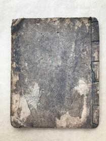 清代宗教手抄本:灵宝玉枢荣禄科仪,(K197)