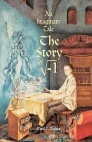 An Imaginary Tale: The Story of
