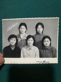 1963年五姐妹团聚留念