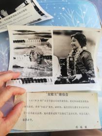广东游泳运动员  女蛙王  梁伟芬