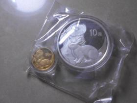 2011年兔生肖,金银纪念币,保真,包快递