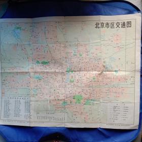 6张地图合售