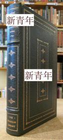 稀缺, 《 笛卡尔的哲学  》  约1985年出版.
