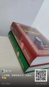【包邮】安徒生童话全集+格林童话全集(二册全)