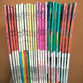 紫眸少女第一卷1-4 第二卷1-4 第三卷1-4第四卷1-.4 第五卷1-4 第六卷1-4【24本合售】