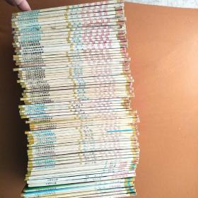 尼罗河女儿,第一卷1-5笫二卷1-5第三卷1-5第四卷1-5卷第-五卷1-5第六卷1-5第七卷第八卷1-5笫九卷1-5第十卷1-5第十一卷1-5第十二卷1-4第十四卷1-5十六卷1-2册(续卷1-6卷--共72本合售
