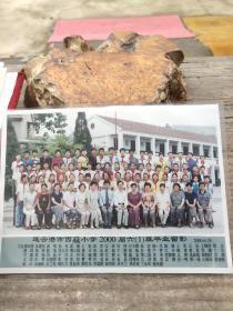 连云港市西艞小学2000届毕业留影