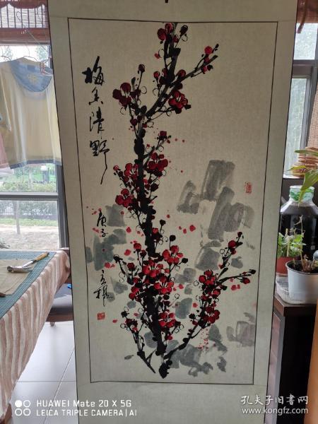 梅香清野图 四平尺