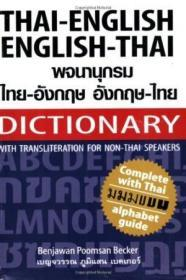 Thai-english English-thai Dictionary For Non-thai Speakers, Revised Edition (dictionary)