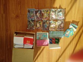 都是民俗东西八九十年代的,一个老橡皮一盒一百块,一盒卷笔刀一盒24个,肥皂盒十小盒,十根铅笔,十袋水浒传卡包里面一张卡片加一个小玩偶应该90年代到2000年左右的,外加十几张卡片,一共108包邮