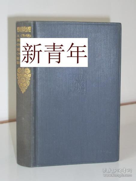 稀缺, 《 笛卡尔的方法论 》  约1930年出版.