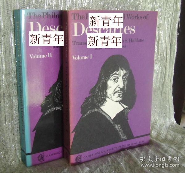 稀缺, 《 笛卡尔的哲学著作 》2卷全,  约1968年出版.