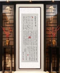 【保真】实力篆刻家、书法家李木瓜精美小品:倪云林先生小传