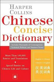 CollinsChineseConciseDictionary HarperCollins Publishers(HarperCollins出版社)著 HarperCollins 2005-08 9780060822002