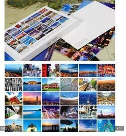 盒装【全套30张不重复大全套正品】《爱在台北台湾风光》风景风光摄影明信片(带封套)全套30枚空白明信片大全套邮品