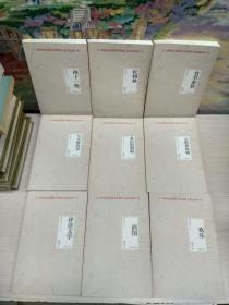 中国首位诺贝尔文学奖得主莫言代表作、力作: 莫言文集 全20册 缺4册(共16册合售)