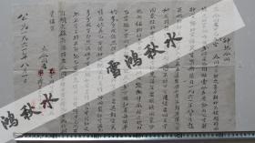 种地(承包)合同——,潍坊市寒亭人民公社邢家东庄大队,潍坊生建钢厂。