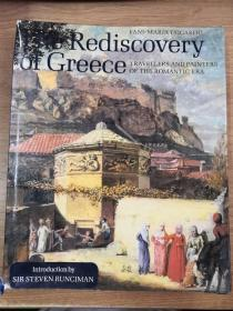 The Rediscovery of Greece