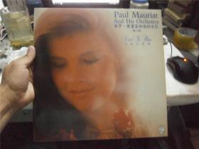 黑胶木唱片 保罗.莫里哀和他的乐队(1.2辑 小鸟与孩童,忧郁的爱情  二张合售)