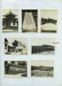 民国时期北京名胜园林古建筑北海和颐和园老照片一组七张,每张尺寸为8.3X6厘米