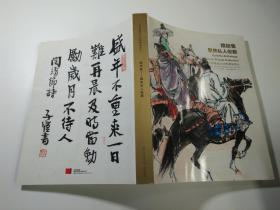 中国嘉德2018秋季拍卖会:缤纷集——聚焦私人收藏