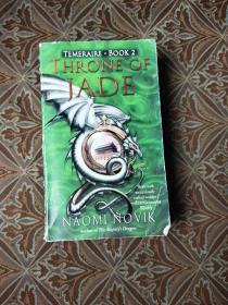 英文原版:THRONE OF JADE 2006年版
