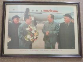 毛主席画像在一起
