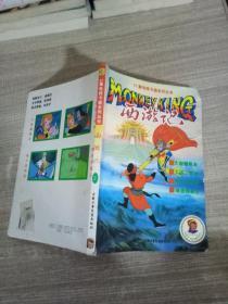 卡通系列丛书 西游记