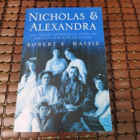 Nicholas and Alexander