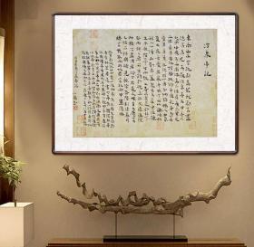 【保真】实力篆刻家、书法家李木瓜精美小品:白居易《冷泉亭记》
