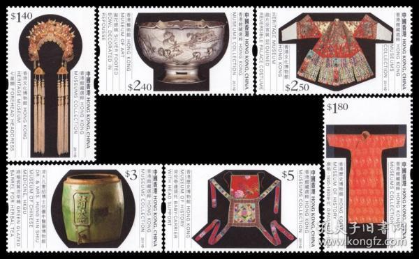 香港邮票 2011S198 馆藏选粹二邮票 6全 小文物