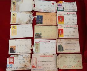 特价处理一堆文革实寄封15个共198元包老保真有的带邮票白毛女两张等