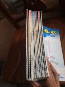 杂志   炎黄春秋2000年 全年12本 合售【咨询电话13390079159】