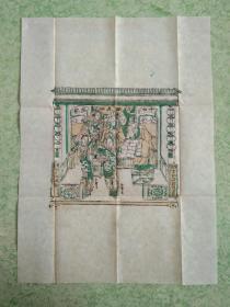 浩然斋集书画之一百三十二:早期精美木版年画《金山寺◆白娘子》
