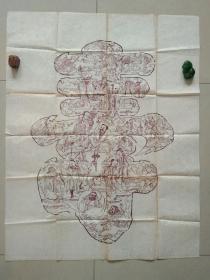 浩然斋集书画之一百三十三:早期精美木版年《群仙图》