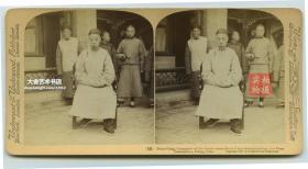 清末民国时期立体照片----大清庆密亲王,首任内阁总理大臣庆亲王奕劻,大清国与八国联军谈判的主导人。晚清重臣,乾隆帝十七子永璘的孙子