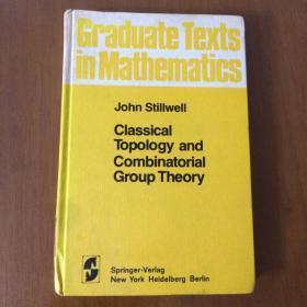 Classical Topology and Combinatorial Group Theory  古典拓扑学和组合群理论(英文原版)